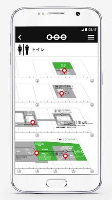 鉄道博物館アプリのおすすめ画像3