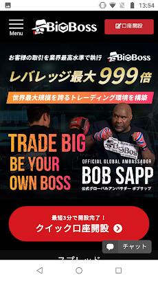 BigBoss: 海外FXで取引のおすすめ画像2