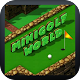 Mini Golf World para PC Windows