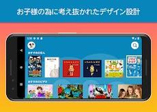 Amazon Kids+:  キッズ向けの本や動画やゲームなどのおすすめ画像3