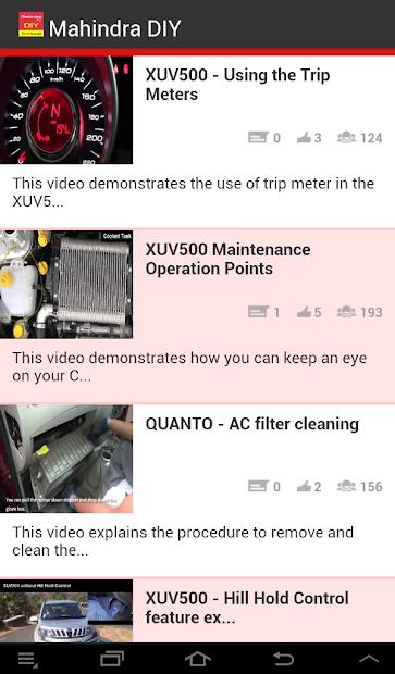 Screenshot Image 2