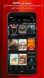 تحميل نتفلکس Netflix مهكر 2022 للاندرويد [احدث اصدار] 2