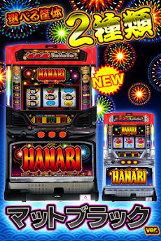 ハナビ(2015)のおすすめ画像2