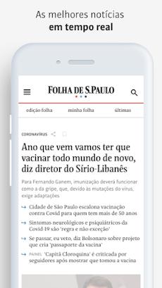 Folha de S.Pauloのおすすめ画像1