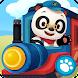 Dr. Pandaきかんしゃ - Androidアプリ