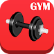 ダンベルトレーニング-ボディービルのトレーニング - Androidアプリ