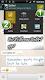 screenshot of TextArt ★ Cool Text creator