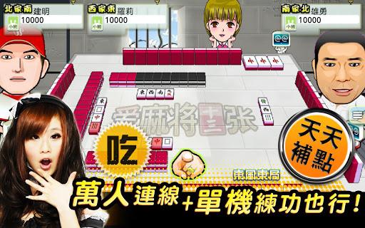 iTW Mahjong 13 (Free+Online)  screenshots 15