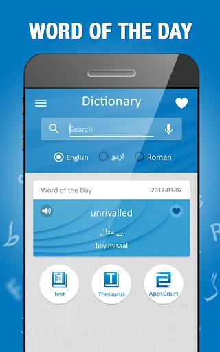 English to Urdu Dictionary 5.0 Screenshots 5