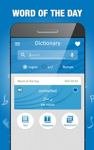 English to Urdu Dictionary 5