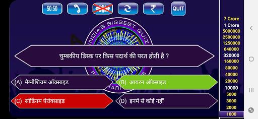 GK Quiz 2020 in Hindi apkmr screenshots 2