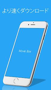 Movie Box Apk 9