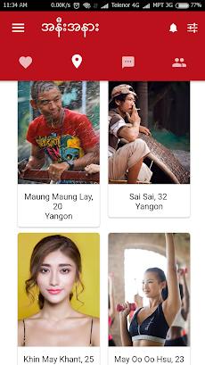 MyanmarChitのおすすめ画像1