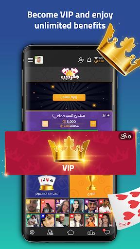 VIP Jalsat: Tarneeb, Trix & More apkpoly screenshots 6