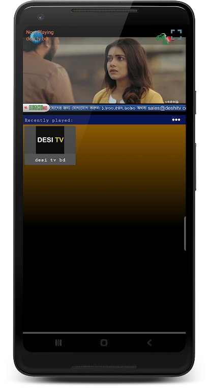 m3u8 Player - A simple video player for m3u8 poster 4