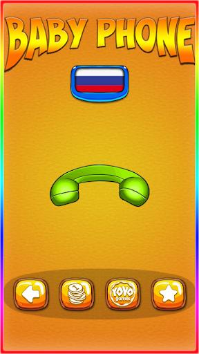 Phone for Kids 1.3.5 screenshots 1