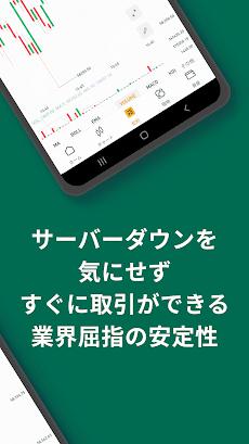 Bybit:仮想通貨(ビットコイン イーサリアム リップル)の取引、購入、投資、マイニングのおすすめ画像2