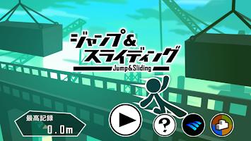 Jump & Sliding