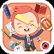 Miga タウン: スクール - Androidアプリ
