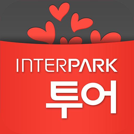 인터파크투어 - 특가항공권, 호텔/펜션/리조트예약