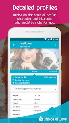 Free Dating & Flirt Chat - Choice of Loveのおすすめ画像5