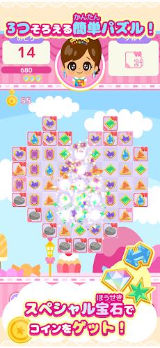 プリ姫-コーデ&パズル-のおすすめ画像2