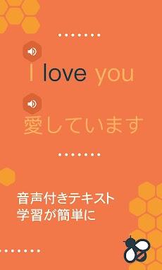Beelinguapp (ビーリングアップ):オーディオブックで言語を学ぶのおすすめ画像4