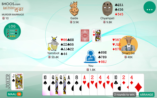 Marriage Card Game 1.0.38 Screenshots 10