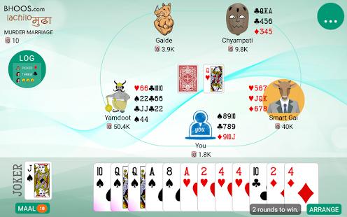 Marriage Card Game 1.0.38 APK screenshots 15