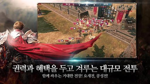 ub9acub2c8uc9c02 ub808ubcfcub8e8uc158 screenshots 6
