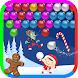 Christmas games: Christmas bubble shooter Xmas - Androidアプリ