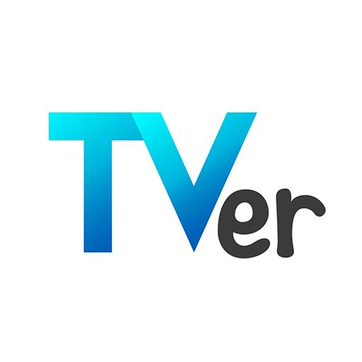 TVer テレビ動画視聴アプリ オリンピックもハイライト動画を無料配信中!一部競技はライブ配信も!