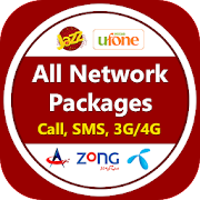 All Network Packages 2021 Updated
