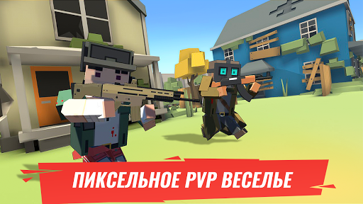 Battle Gun 3D - Pixel Block Fight Online PVP FPS apkpoly screenshots 8