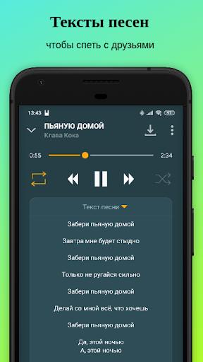 Zaycev.Net: online music. Even when you offline apktram screenshots 7