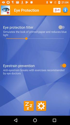 My Eyes Protection  screenshots 1