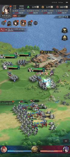 uc0bcuad6duc9c0Global 1.15.25 screenshots 8
