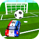 ワールドカーサッカー トーナメント 3D - サッカーゲーム