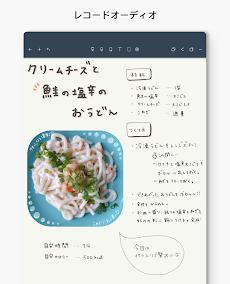 Noteshelf - ノートをとる | 手書き| PDFマークアップのおすすめ画像5