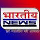Bhartiya News Live para PC Windows