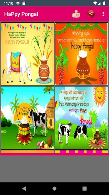 Happy Pongal Wishes screenshot 6