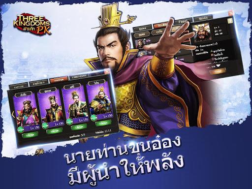 Three Kingdoms PKu2014u0e2au0e32u0e21u0e01u0e4au0e01 PK 11.6.1 screenshots 6