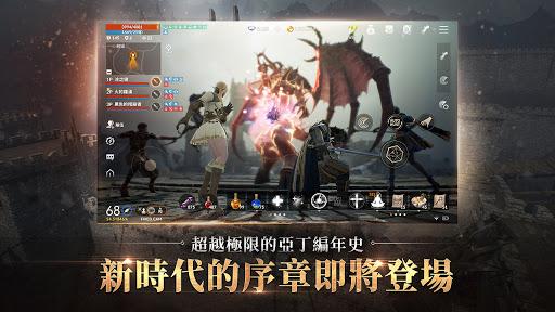 u5929u58022M Apkfinish screenshots 3