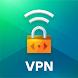 カスペルスキー VPN セキュアコネクション