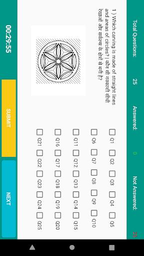 NIMI MOCK TEST  Screenshots 6
