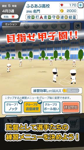 Koshien - High School Baseball apkmr screenshots 8
