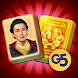 Emperor of Mahjong: タイルをマッチさせ、都市を再建