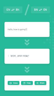 Bangla to English Translation & Dictionary