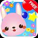 風船たっちっち~赤ちゃん幼児子供向け風船割りゲーム~無料版 - Androidアプリ
