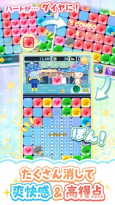 パネルパズル 可愛い爽快パズルゲーム - くるぽんのおすすめ画像3